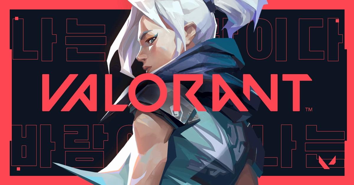 Riot anuncia la fecha de lanzamiento de Valorant