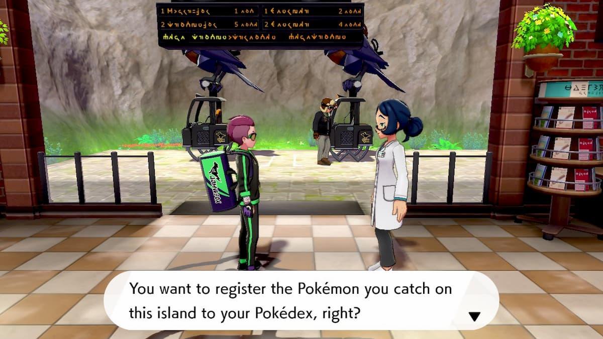 Amuleto emblema de Pokémon Escudo y Espada: qué es y cómo conseguirlo