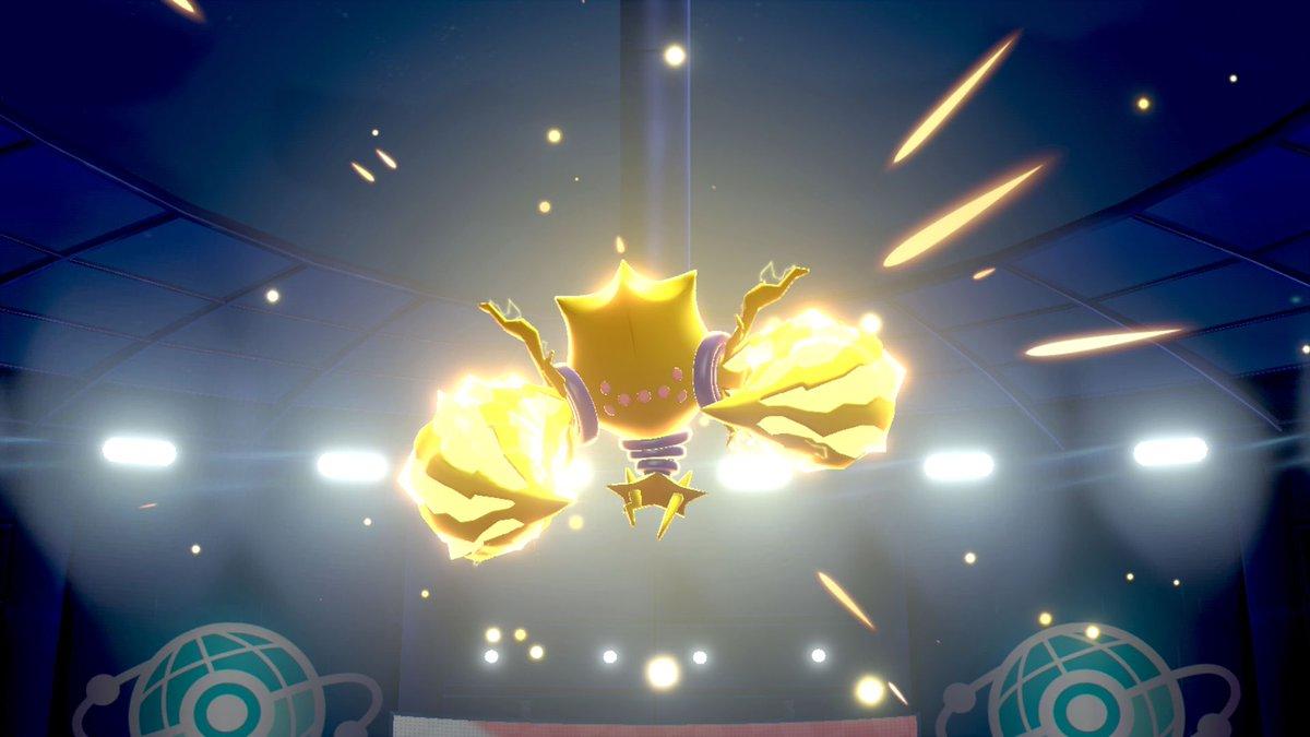regileki pokémon legendario escudo espada