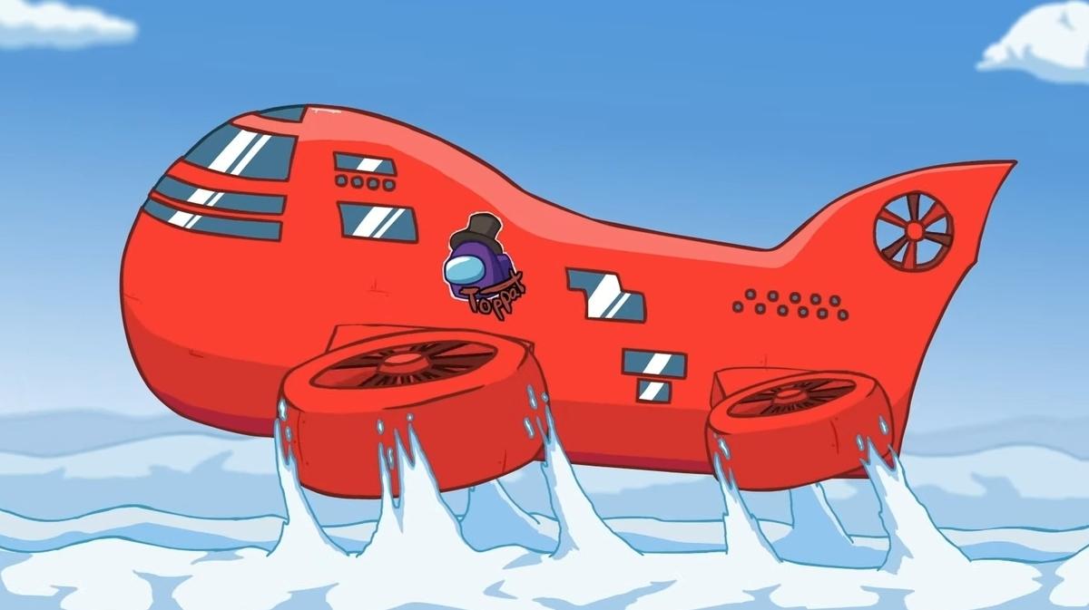 The Airship, el cuarto mapa de Among Us, saldrá a principios de 2021